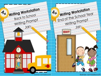 Bundle Writing Workstation Beginning and End of the School Year Writing Prompts
