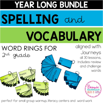 Bundle! Year Long Spelling and Vocabulary Word Rings for 2nd Grade