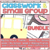 Bundle for Classwork & Small Group Theme 1 Weeks 1-4