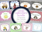 Bundle of 10 Mimio Calendars