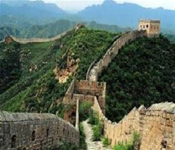 Bundle of 2 - Civilizations of East Asia - China, Outside World & The Great Wall