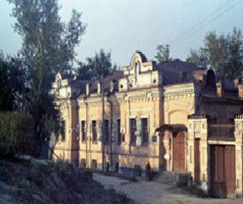 Bundle of 3 - History of Russia - Rasputin, Nicholas II & The Romanov's