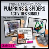 Bundle of Bundles: Fall STEM Activities | Pumpkins and Spiders