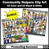 Community Helpers Clip Art BUNDLE, Men AND Women Gender Equality SPS