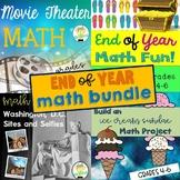 End of School Year Math Activities Bundle