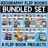 Biography Projects: A Bundle of 7 Activities from Dr. Seus