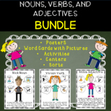 Nouns, Verbs, and Adjectives BUNDLE - word cards w/ pictures & centers