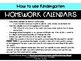 Bundle Kindergarten Homework Calendars Sept-June *Common Core Aligned*