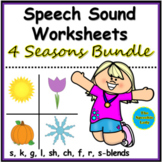 Bundle of Seasonal Speech Sound Worksheets