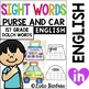Bundle of Sight Words in a Purse and Car- Dolch Words