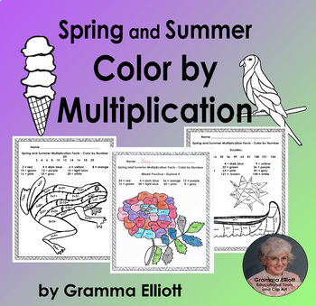 Bundle of Back to School and summer Basic Multiplication and Division