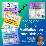 Multiplication and Division Facts Summer Bundle Lo and No Prep