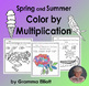 Bundle of Spring and Summer Basic Multiplication and Division