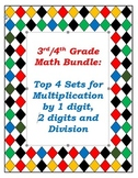 Super Common Core Bundle: 3rd/4th Grade Multiplication and Division