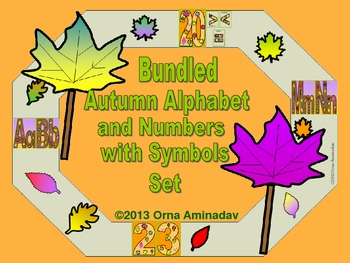 Bundled Autumn Alphabet and Numbers with Symbols Set