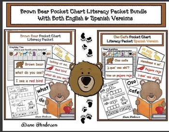 Bundled Brown Bear Pocket Chart Card Literacy Packet: Spanish & English Versions