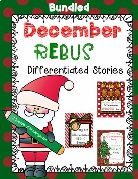 Bundled December REBUS Stories {Differentiated}