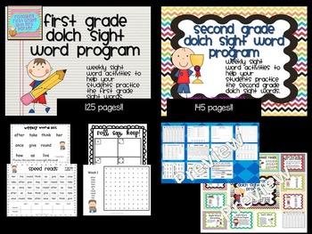 Bundled Dolch Sight Word Programs (Pre-Primer, Primer, 1st Grade, and 2nd Grade)