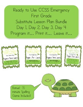 Bundled Editable, No Prep, First Grade Substitute CCSS Lesson Plan Days 1 2 3 4