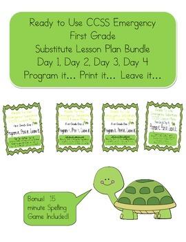 Bundled Editable, No Prep, First Grade Substitute CCSS Les