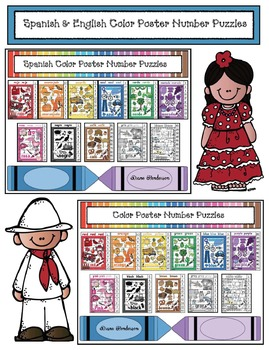 Bundled English & Spanish Color Poster Number Puzzles