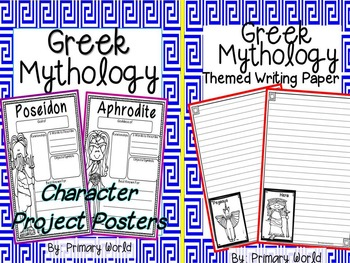 Greek Mythology Bundled!