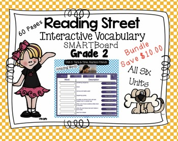 Bundled Interactive Vocabulary for SMARTBoards - Reading Street  - All Six Units