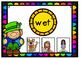 Bundled March Kindergarten Math & Literacy Power Point Games