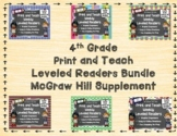 McGraw Hill Wonders 4th Grade Bundled Units 1-6 Print and Teach Leveled Readers
