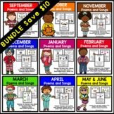 Bundled Poems and Songs for Poetry Unit (Printable)