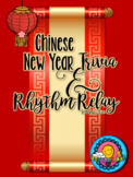 Bundled Set: Chinese New Year Rhythm Relay & Trivia
