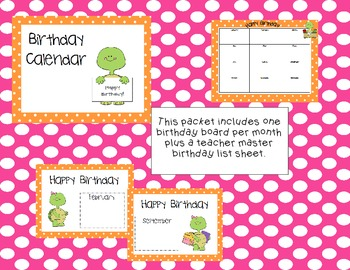 Bundled Turtle Classroom Theme
