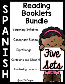 Bundled Words and Fluency Phrase Packet