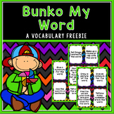 Vocabulary Freebie