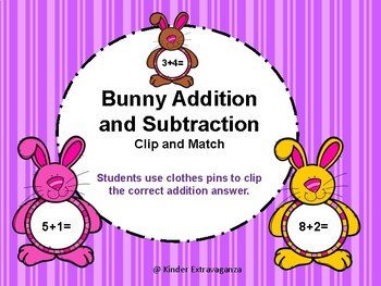 Bunny Addition and Subtraction