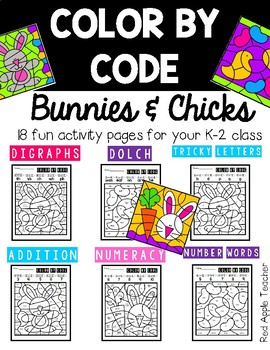 Bunny & Chick Color By Code---Math and Literacy Activities for K-2