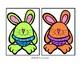 Bunny Mini Math and Literacy Bundle