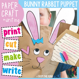 Bunny Rabbit Paper Bag Puppet + Partner Play