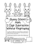 "Bunny School Math"" 2 Digit Subtraction Without Regrouping - FUN! (black line)"