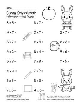 """Bunny School Math"" Mixed Multiplication BACK TO SCHOOL FUN! (black line)"