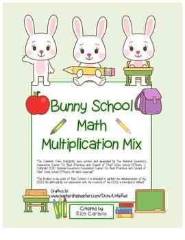 """Bunny School Math"" Mixed Multiplication BACK TO SCHOOL FU"