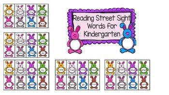 Bunny Sight Word Flash Cards