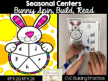 Bunny Spin, Build, Read Literacy Center: Building CVC Words