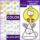 Easter Clip Art - Bunny and Chick Mega BUNDLE {jen hart Clip Art}