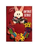 Bunny egg wreath Easter Kids art project kindergarten 1st