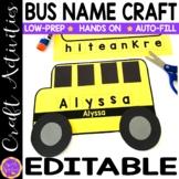 School Bus Craft | Editable Name Practice | Back to School