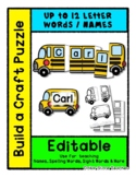 Bus - Editable Build a Craft Puzzle - up to 12 letter words *o