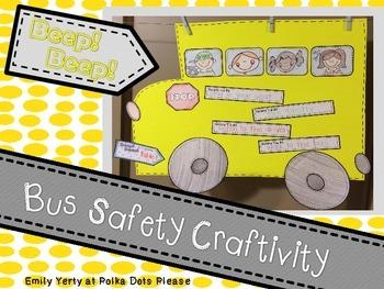 Bus Safety Craftivity