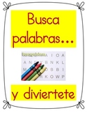 Busca palabras (word search Spanish)