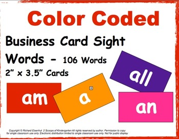 Business Card Sight Word Cards - CCFS - 106 Words! 94 Dolch words!